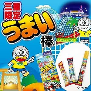 【三重限定】うまい棒 えびマヨネーズ味 108g(6g×18本) | 駄菓子 通販