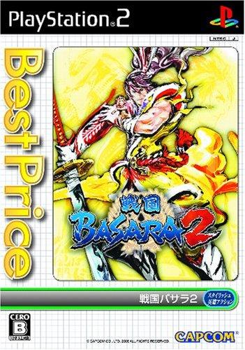 戦国BASARA 2 Best Price!の詳細を見る