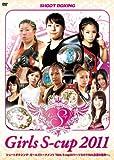 「Girls S-cup2011〜ツヨカワガールズ真夏の祭典〜」 [DVD]