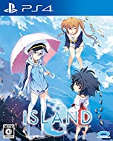ISLAND 【Amazon.co.jp限定】A4クリアファイル 付 - PS4