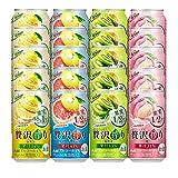 【Amazon.co.jp限定】アサヒ贅沢搾り 4種飲み比べ オリジナル20本セット [ チューハイ 350ml×20本 ]