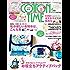 COTTON TIME 2016年 05月号 [雑誌]