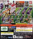 獣電戦隊キョウリュウジャー 獣電池09 全13種