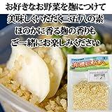 有機麹の有機三五八漬けの素(1kg)