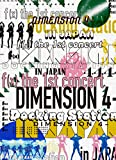 f(x)the 1st concert DIMENSION 4 - Docking ...[DVD]