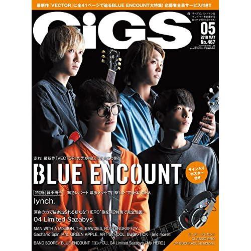 GiGS (ギグス) 2018年 05月号