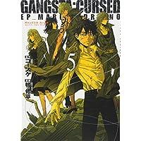 GANGSTA:CURSED. EP_MARCO ADRIANO (BUNCH COMICS)