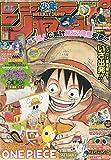 週刊少年ジャンプ 2011年2月14日号 NO.9