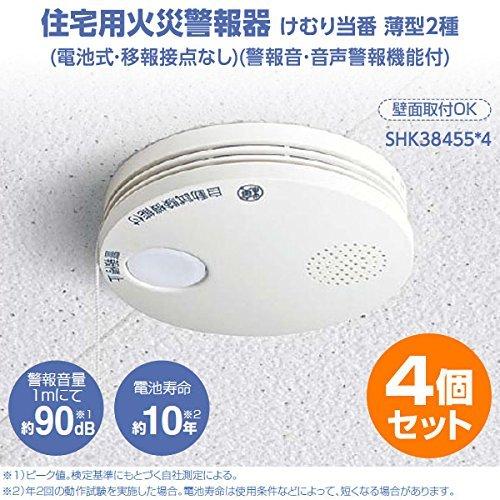 パナソニック(Panasonic) 住宅用火災警報器 けむり当番 薄型2種 ...