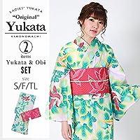 [KIMONOMACHI] 浴衣セット「薄ピンク 蔦と鳥」S,F(フリー),TL 女性浴衣セット