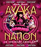 AYAKA-NATION 2016 in 横浜アリーナ LIVE Blu-ray (¥ 5,100)