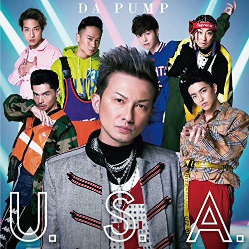 Amazon Music - SebasjiunのDo Tonight - Amazon.co.jp