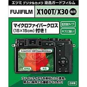 【アマゾンオリジナル】 ETSUMI 液晶保護フィルム デジタルカメラ液晶ガードフィルム FUJIFILM X30専用 ETM-9216
