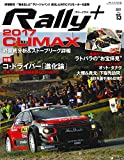RALLY PLUS vol.15