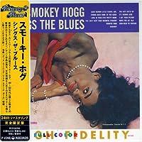 Sings Blues by Smokey Hogg (2006-03-17)