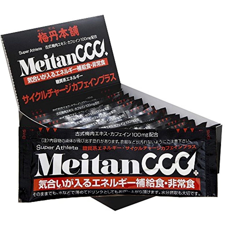奇妙なモッキンバードゴージャスMeitan(メイタン) サイクルチャージ カフェインプラス 15包入(40g×15包)  4007