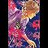 ちはやふる(26) (BE・LOVEコミックス)