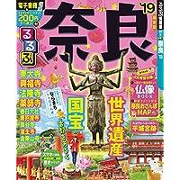 るるぶ奈良'19 (るるぶ情報版 近畿 5)