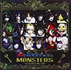 Monsters Junk Story in My Pocket(在庫あり。)