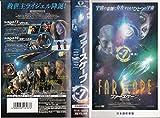 FARSCAPE-宇宙からの帰還- Vol.7【日本語吹替版】 [VHS]