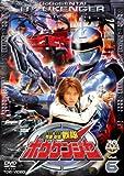 轟轟戦隊ボウケンジャー VOL.6[DVD]