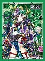 キャラクタースリーブコレクション Z/X -Zillions of enemy X- 「緑の竜の巫女クシュル」Ver.2