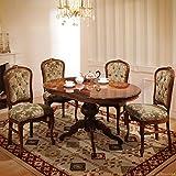 イタリア製 高級家具 ダイニングテーブル 5点セット (テーブル幅135cm+金華山チェア4脚)