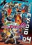 仮面ライダーエグゼイド VOL.4[DVD]