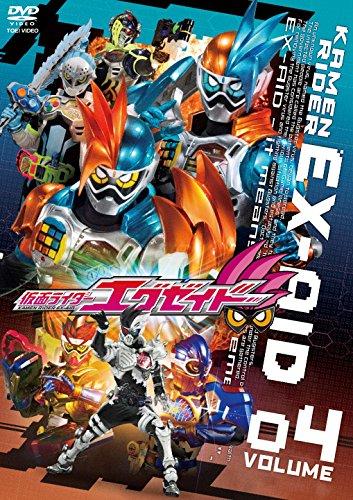仮面ライダーエグゼイド VOL.4 [DVD]