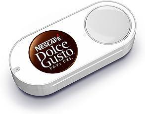 ネスカフェ ドルチェグスト Dash Button