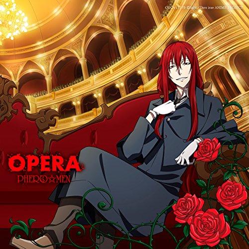 オペラ 【B-Type】