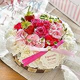 花由 生花 フラワーケーキ 5号<ホールタイプ>ストロベリーシフォン 箱レッドリボン 誕生日 プレゼント 女性 母 祖母 バースデー