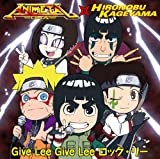 Give Lee Give Lee ロック・リー / アニメタルUSA×影山ヒロノブ