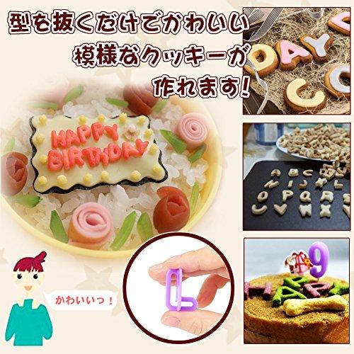 ABC 抜き型 FISTE ケーキクッキー抜き型 アルファベット抜き型 数字 記号 デコレーションツール お弁当飾り 40個セット