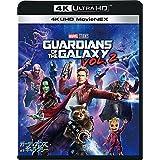 ガーディアンズ・オブ・ギャラクシー:リミックス 4K UHD MovieNEX(3枚組) [4K ULTRA HD + 3D + Blu-ray + デジタルコピー(クラウド対応)+MovieNEXワールド]