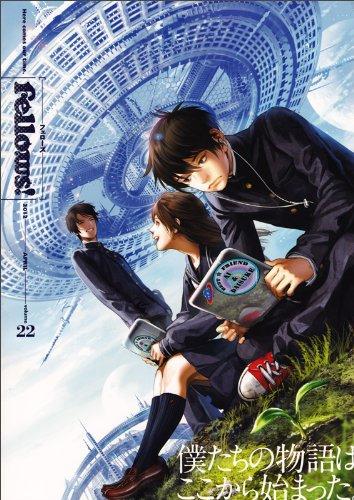 Fellows! 2012-APRIL volume 22 (ビームコミックス)の詳細を見る
