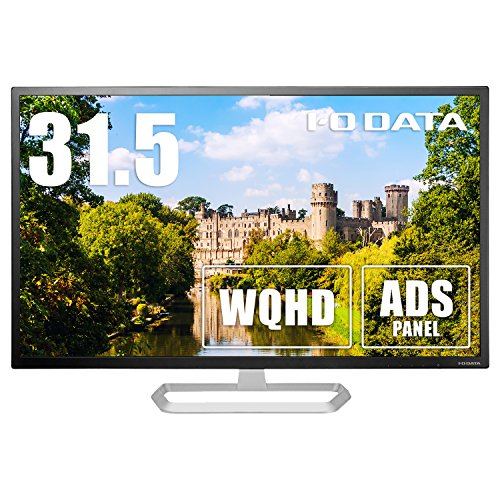 I-O DATA モニター ディスプレイ 31.5型 EX-LDQ321DB(WQHD[2560×1440]/広視野角/DisplayPort/スピーカー付/3年保証/土日もサポート)