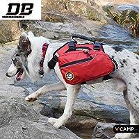 【DB】犬バックパック ドッグバッグパック 旅行散歩用 ペットリュック 大容量 簡単に外す 防水 多機能 犬 お出かけバッグ 赤 (S)