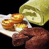 チョコレート ケーキ ショコラテリーヌ1台 チーズタルト 天使のほほえみ4個 ロールケーキ 抹茶ロール1台