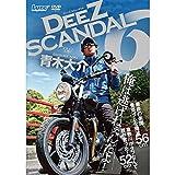 【DVD】内外出版 ディーズスキャンダル 6 青木大介 DEEZ SCANDAL