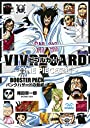 VIVRE CARD~ONE PIECE図鑑~ BOOSTER PACK パンクハザードの脅威 (コミックス)