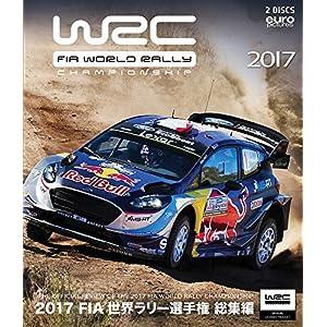 2017 FIA 世界ラリー選手権 総集編 ブルーレイ版 [Blu-ray]