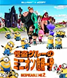 怪盗グルーのミニオン危機一発 ブルーレイ(E-Copy) [Blu-ray]