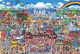 世界極小2000スモールピース ジグソーパズル 日本 名所大集合! (49x72cm)