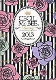 CECIL McBEE手帳 2013 (宝島社ブランド手帳)