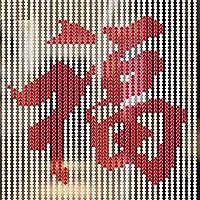 GuoWei 祝福 ビーズカーテン ガラス 結晶 そして タッセル ための 戸口 リビングルーム 間仕切り 装飾 カスタマイズ可能 (色 : B, サイズ さいず : 50 strands-60x180cm)