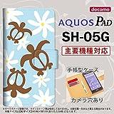手帳型 ケース SH-05G タブレット カバー AQUOS PAD アクオス ホヌ ティアレ 水色 nk-004s-sh05g-dr1082