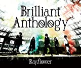 Brilliant Anthology (限定盤) (DVD付)