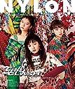 NYLON JAPAN(ナイロン ジャパン) 2018年 4 月号 雑誌
