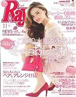 Ray (レイ) 2013年 11月号 [雑誌]